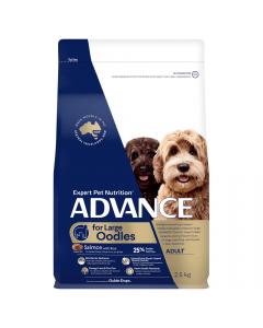 Advance Dog Oodles Large Salmon & Rice 2.5kg