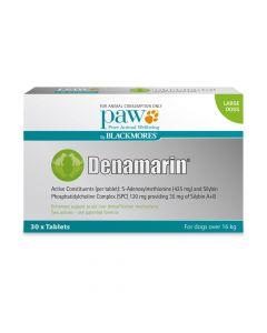 Denamarin for Large Dogs Over 16kg 30 Tablets
