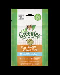 Greenies Cat Roast Chicken Treat Pack 60g