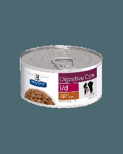 Hill's Prescription Diet Dog I/D Digestive Care Chicken & Veg 24 x 156g