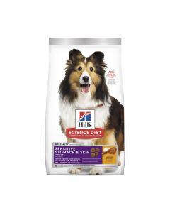 Hill's Science Diet Dog Sensitive Stomach & Skin