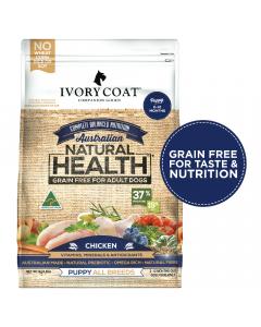 Ivory Coat Chicken Dry Puppy Food