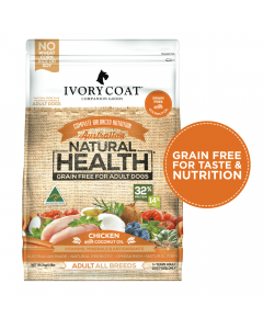 Ivory Coat Chicken with Coconut Oil Grain Free Dry Dog Food